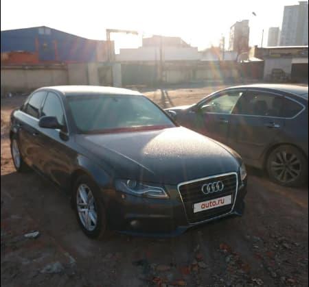 Деньги под залог Audi A4